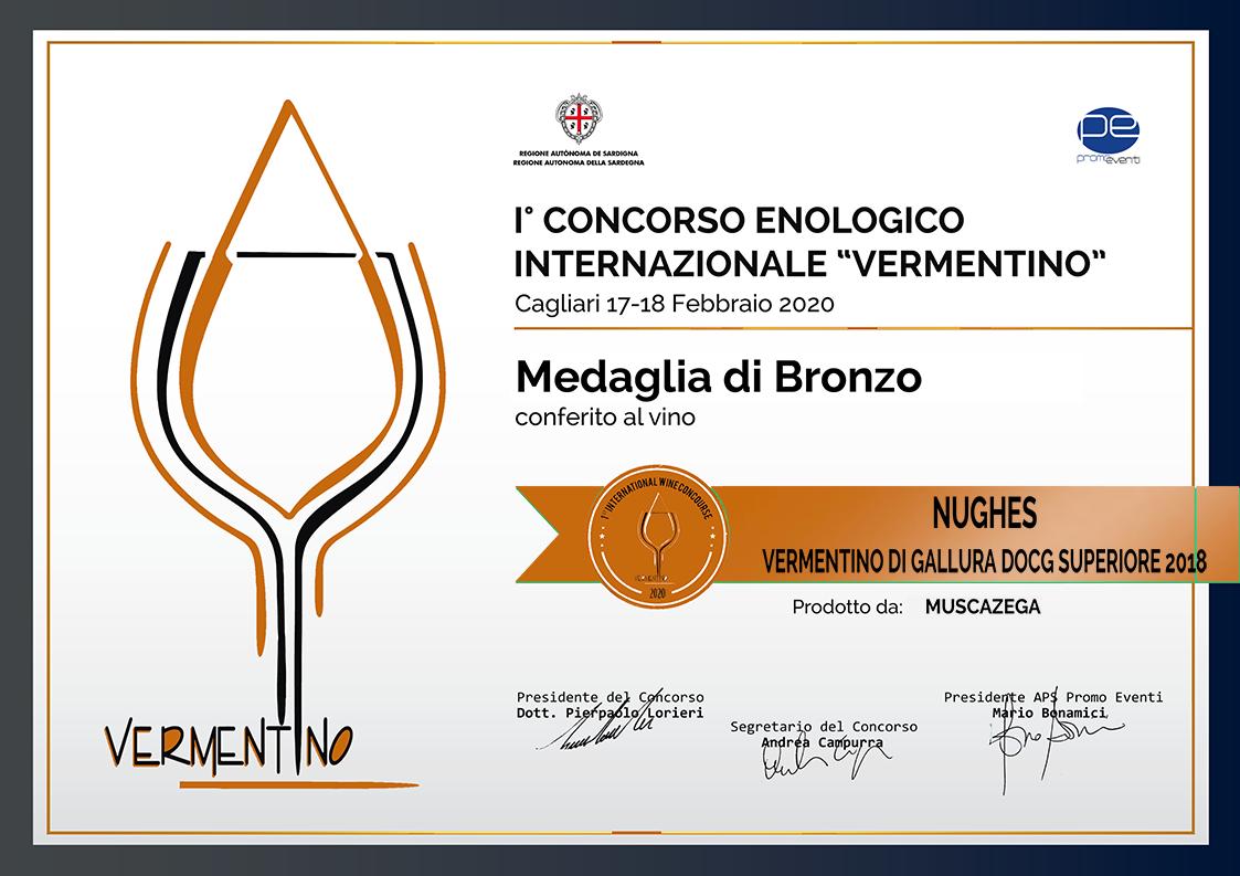 Medaglia di Bronzo alla 1ª Edizione, Cagliari – Sardegna 17-18 Febbraio 2020